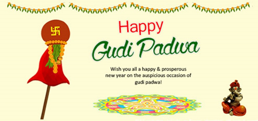 Gudi Padwa Greetings Gudi Padwa Wishes – Festivals