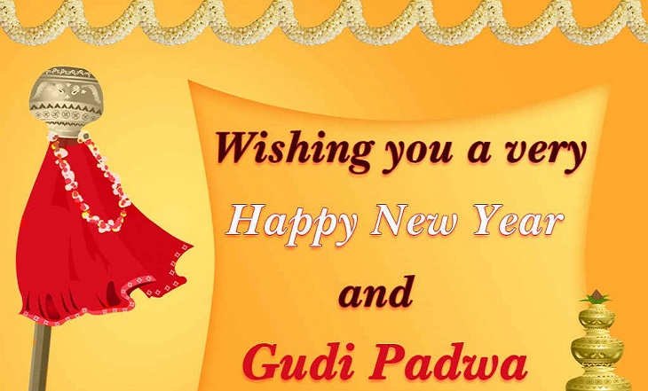 Happy Gudi Padwa Greetings