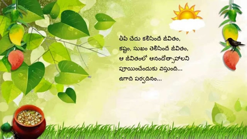 Happy Ugadi 2020 Images Whatsapp Status SMS Messages