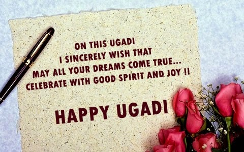 Ugadi wallpapers | Sms message, Wallpaper, Wish quotes