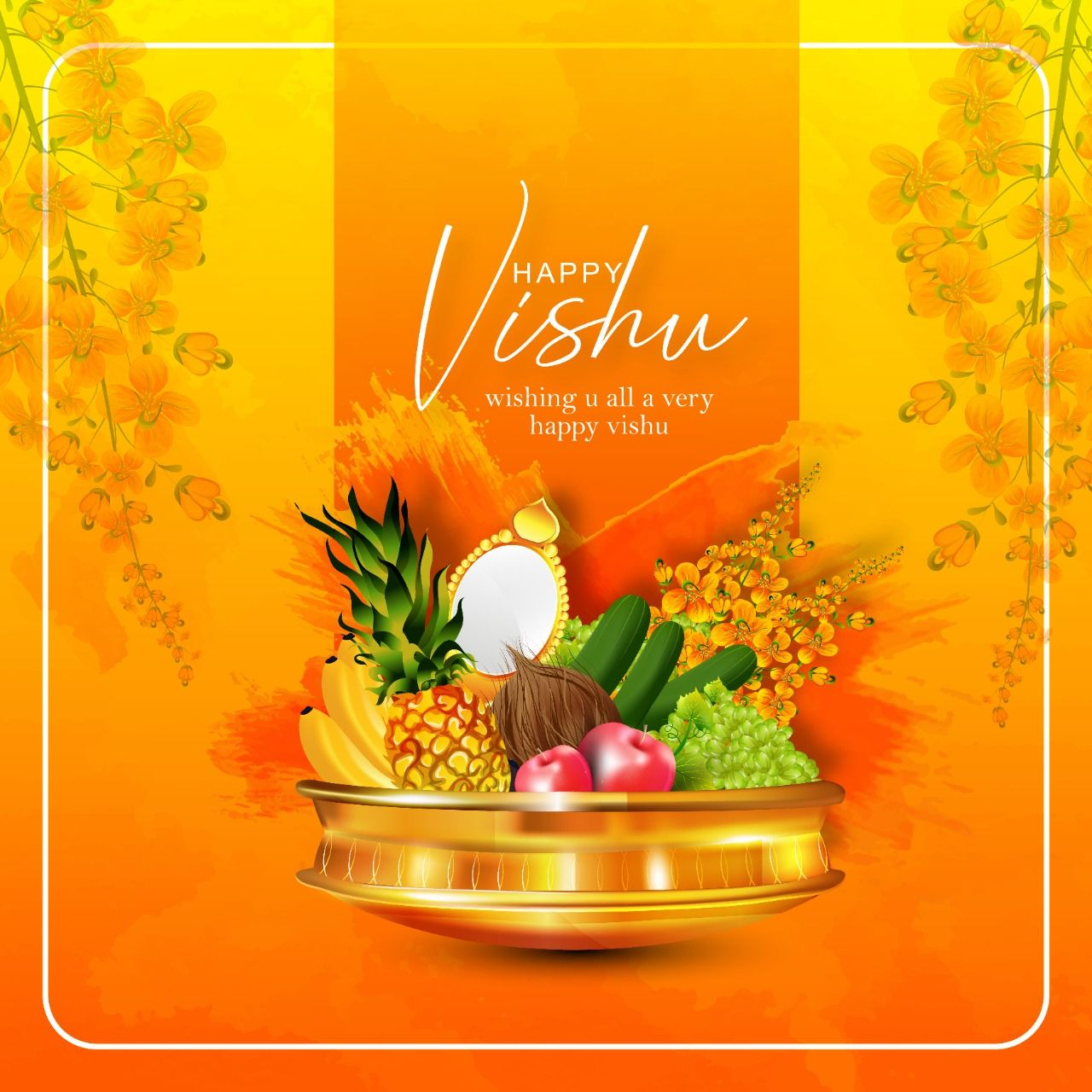 2021 |Happy Vishu Kani Wishes Greetings| Malayalam New Year Images Messages